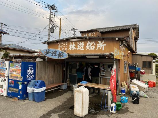 miyaguchi_tokyosawara1.jpg