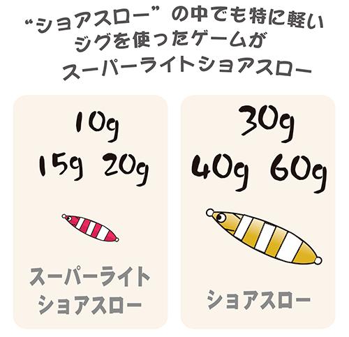 17_2_13_ill_1.jpg